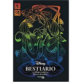BESTIARIO DISNEY. 12 DIBUJOS MÁGICOS: RASCA Y DESC